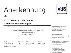 VDS Zertifikat Priggen Sicherheitstechnik